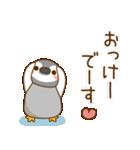執事ぺんぎん1(個別スタンプ:1)