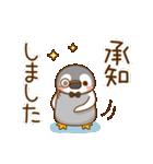執事ぺんぎん1(個別スタンプ:2)