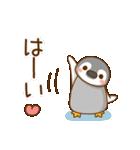 執事ぺんぎん1(個別スタンプ:3)