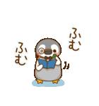 執事ぺんぎん1(個別スタンプ:5)