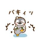執事ぺんぎん1(個別スタンプ:7)