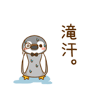 執事ぺんぎん1(個別スタンプ:9)