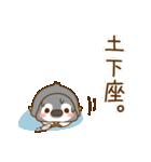 執事ぺんぎん1(個別スタンプ:10)