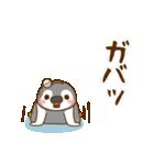 執事ぺんぎん1(個別スタンプ:12)