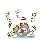 執事ぺんぎん1(個別スタンプ:13)