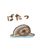 執事ぺんぎん1(個別スタンプ:14)