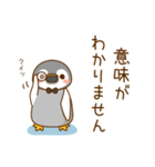 執事ぺんぎん1(個別スタンプ:15)