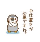 執事ぺんぎん1(個別スタンプ:16)