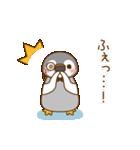 執事ぺんぎん1(個別スタンプ:18)