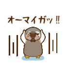 執事ぺんぎん1(個別スタンプ:19)