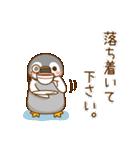 執事ぺんぎん1(個別スタンプ:26)