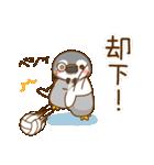 執事ぺんぎん1(個別スタンプ:30)