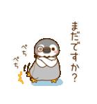 執事ぺんぎん1(個別スタンプ:31)