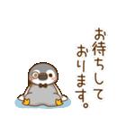 執事ぺんぎん1(個別スタンプ:33)