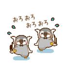 執事ぺんぎん1(個別スタンプ:36)