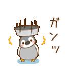 執事ぺんぎん1(個別スタンプ:37)