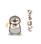 執事ぺんぎん1(個別スタンプ:39)