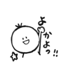 けさんぼんの熊本弁(個別スタンプ:01)