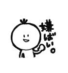 けさんぼんの熊本弁(個別スタンプ:03)