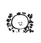けさんぼんの熊本弁(個別スタンプ:04)