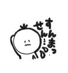 けさんぼんの熊本弁(個別スタンプ:05)