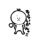 けさんぼんの熊本弁(個別スタンプ:06)