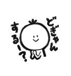 けさんぼんの熊本弁(個別スタンプ:07)