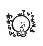 けさんぼんの熊本弁(個別スタンプ:08)