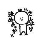 けさんぼんの熊本弁(個別スタンプ:10)