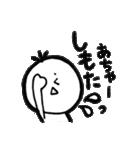 けさんぼんの熊本弁(個別スタンプ:12)