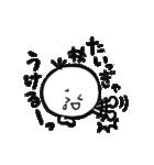 けさんぼんの熊本弁(個別スタンプ:13)
