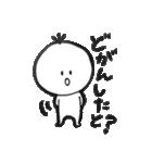けさんぼんの熊本弁(個別スタンプ:14)