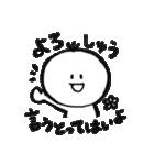 けさんぼんの熊本弁(個別スタンプ:15)