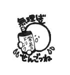 けさんぼんの熊本弁(個別スタンプ:16)