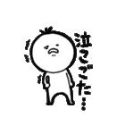 けさんぼんの熊本弁(個別スタンプ:17)