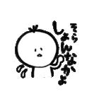 けさんぼんの熊本弁(個別スタンプ:18)