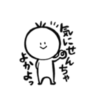 けさんぼんの熊本弁(個別スタンプ:19)