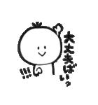 けさんぼんの熊本弁(個別スタンプ:20)