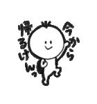 けさんぼんの熊本弁(個別スタンプ:21)