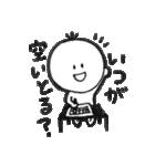 けさんぼんの熊本弁(個別スタンプ:22)