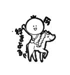 けさんぼんの熊本弁(個別スタンプ:23)