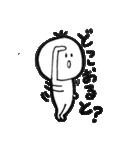 けさんぼんの熊本弁(個別スタンプ:24)