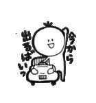 けさんぼんの熊本弁(個別スタンプ:25)