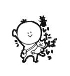 けさんぼんの熊本弁(個別スタンプ:26)
