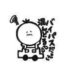 けさんぼんの熊本弁(個別スタンプ:27)