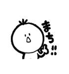 けさんぼんの熊本弁(個別スタンプ:30)