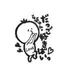 けさんぼんの熊本弁(個別スタンプ:32)