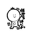 けさんぼんの熊本弁(個別スタンプ:33)