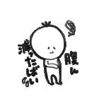 けさんぼんの熊本弁(個別スタンプ:34)
