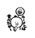 けさんぼんの熊本弁(個別スタンプ:36)